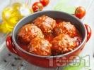 Рецепта Кюфтета с кайма, ориз и доматен сос